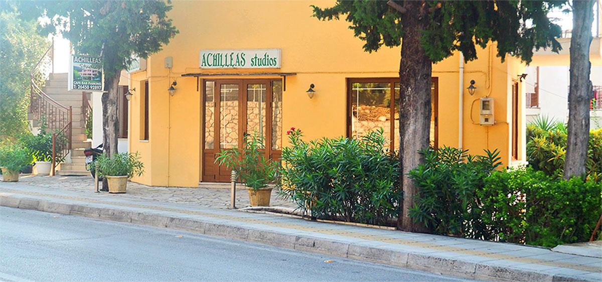 Achilleas Στούντιο Περιγιάλι Νυδρί Λευκάδα