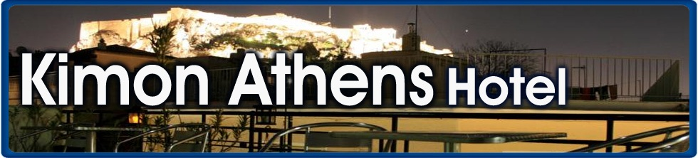 ATHENS, Cheap Athens Hotel, Hotels Athens cheap, Cheap Rooms, Cheap Apartments, Cheapest - low price - best price, Cheap rates, Cheap Room, Cheap Rate, Cheap Price, Cheap Hotel, Cheap Hotels Athens,