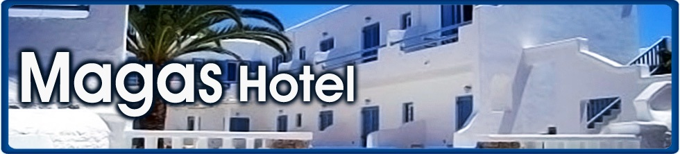 MYKONOS, Cheap MYKONOS Hotel, Hotels MYKONOS cheap, Cheap Rooms MICONOS, Cheap Apartments MYCONOS, Cheapest - low price - best price, Cheap rates MUKONOS, Cheap Room, Cheap Rate, Cheap Price, Cheap Hotel, Cheap Hotels MIKONOS,