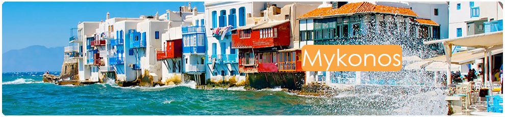 mykonos cheap hotels, greek tourist guide