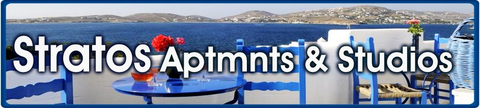 PAROS, Cheap Paros Hotel, Hotels Paros cheap, Cheap Rooms, Cheap Apartments, Cheapest - low price - best price, Cheap rates, Cheap Room, Cheap Rate, Cheap Price, Cheap Hotel, Cheap Hotels Paros,