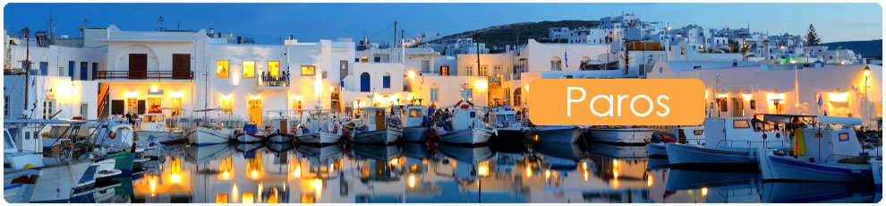 paros hotels, paros hotel cheap, greek tourist guide