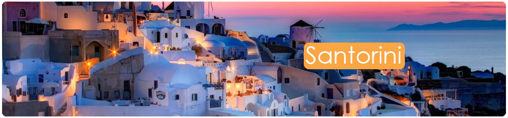 santorini hotel cheap, greek tourist guide